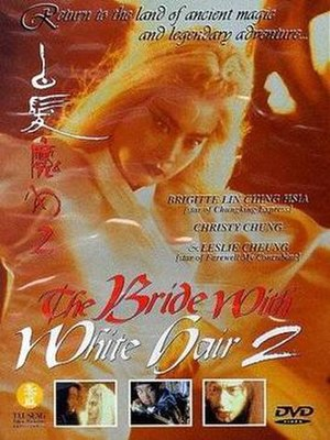 The Bride with White Hair 2 - DVD cover art
