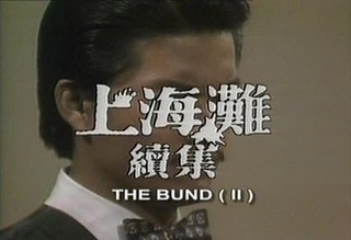<i>The Bund II</i>