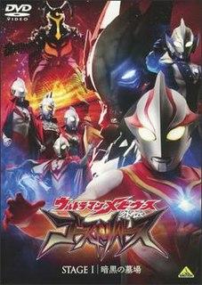 <i>Ultraman Mebius Side Story: Ghost Reverse</i>