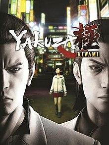 220px-Yakuza_Kiwami_cover.jpg
