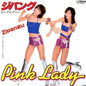 Zipangu (song) - Image: Zipangu Pink Lady
