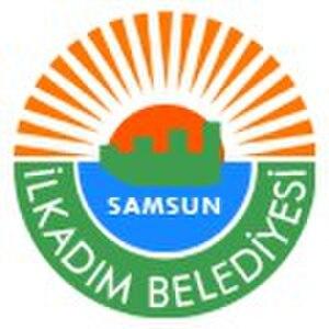 İlkadım Belediyesi Yabancılar Pazarı Spor - Image: İlkadım Belediyesi logo
