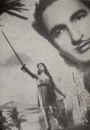 Surendra (actor) - Surendra and Suraiya in 1857 (1946)