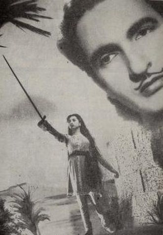 Surendra (actor) - Surendra and Suraiya in 1857 (1946)