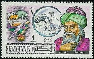 Al-Jahiz Arabic writer