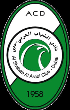 Al Shabab (Dubai) - Image: Al Shabab