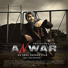 Watch Malayalam MovieAnwar (2010)Online