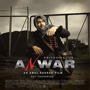 Anwar (2010 film) - Theatrical release poster