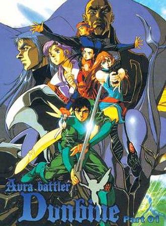 Aura Battler Dunbine - North American cover of the first DVD volume