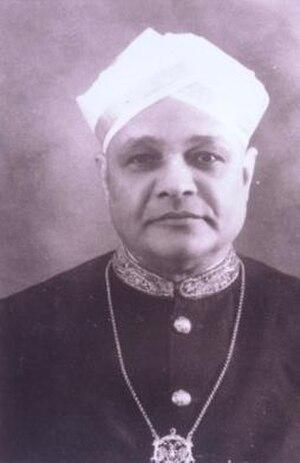 B. M. Srikantaiah - Image: BM Srikantiah