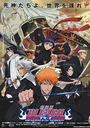 Bleach: Memories of Nobody - Promotional poster for the film