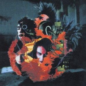 Kurutta Taiyou - Image: Buck Tick Kurutta Taiyou