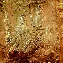 Carved portrait of Guru Arjan at Amritsar.jpg