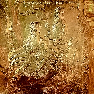 Guru Arjan - Image: Carved portrait of Guru Arjan at Amritsar
