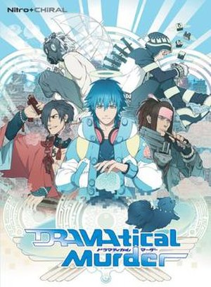 Dramatical Murder - Image: Dramatical Murder cover