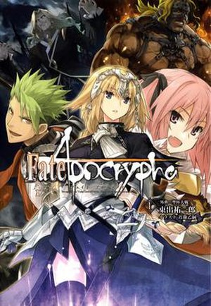 Fate/Apocrypha - The cover of the first Fate/Apocrypha novel
