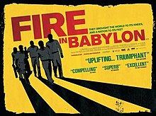 Fire in Babylon.jpg