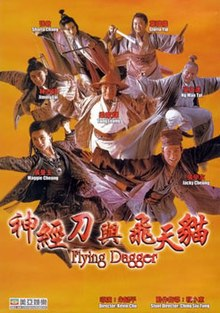 Flying Dagger (1993 film) DVD boxart.jpg