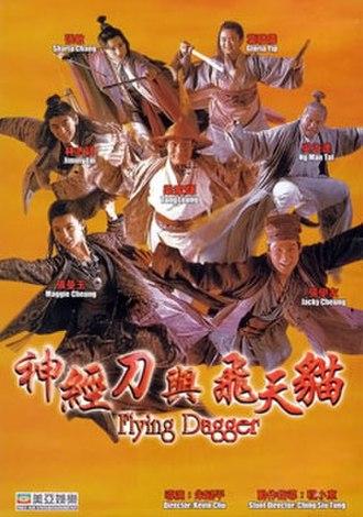 Flying Dagger - DVD cover art