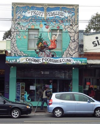 Westgarth, Victoria - Terra Madre organic store and therapies shop, formerly Fruit Pedallers, 2004