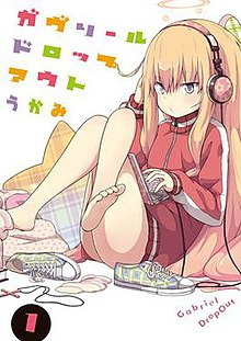 Gabriel Dropout, best manga