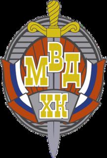 HC MVD