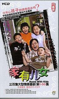 <i>Home with Kids</i> Chinese sitcom