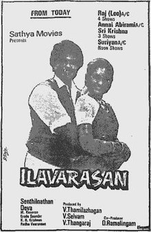 List of Tamil films of 1992 - WikiVisually