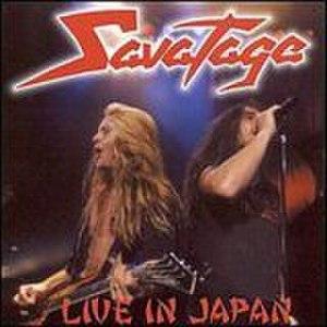 Japan Live '94 - Image: Japan Live '94