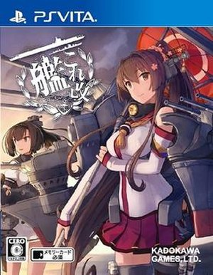 Kantai Collection - Image: Kan Colle Kai cover