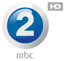 MBC 2 (Middle East and North Africa) - Wikipedia