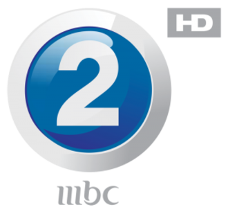MBC 2 (Middle East and North Africa) - Logo of MBC 2 HD.
