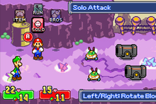 mario and luigi superstar saga