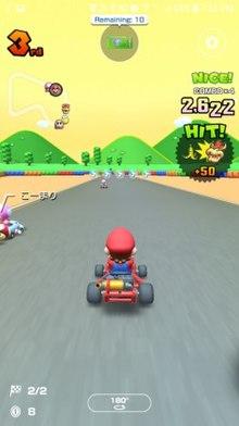 Mario Kart Tour Wikipedia