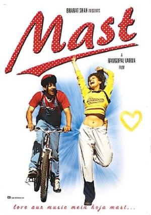 Mast (film) - DVD cover