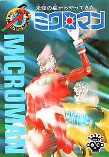 Microman Multimedia franchise based on a toy line