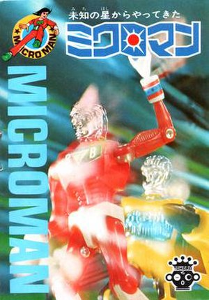 Microman - A scan of the cover of a Microman catalog from 1976.