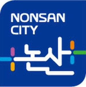 Nonsan - Image: Nonsan logo