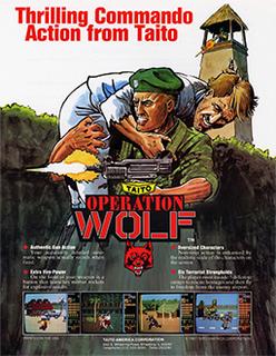 <i>Operation Wolf</i> arcade video game