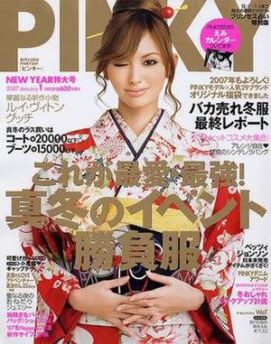 Pinky (magazine) - Emi Suzuki