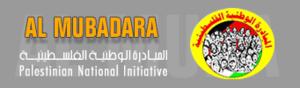 Palestinian National Initiative - Image: Palestinian National Initiative logo