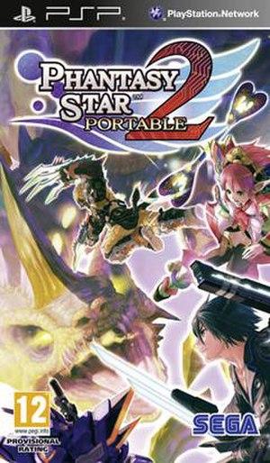 Phantasy Star Portable 2 - Image: Phantasy Star Portable 2 Cover