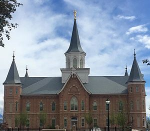 Provo Tabernacle - Provo Tabernacle under restoration to become the Provo City Center Temple (May 2015).