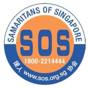 Samaritans of Singapore - Image: SOS Logo 2015