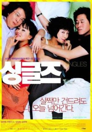 Singles (2003 film) - Image: Singles film poster