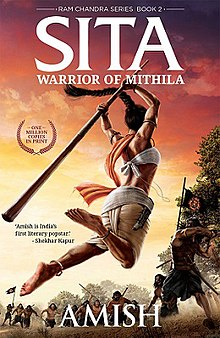 Image result for Sita: Warrior of Mithila