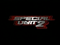 Special Unit 2 2001 Intertitle.png