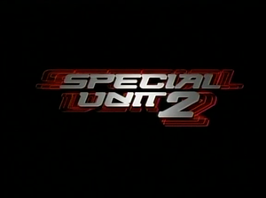 Special Unit 2 - Image: Special Unit 2 2001 Intertitle