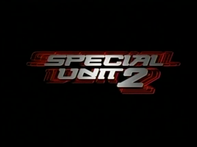 Picture of a TV show: Special Unit 2