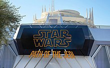 Star Wars Path of the Jedi Facade, Disneyland.jpg
